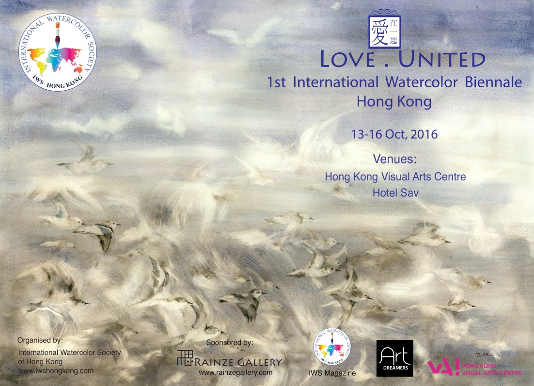 Love. United. 1st International Watercolor Biennale Hong Kong